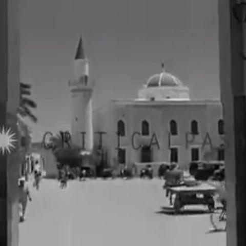 . الحياة اليومية في مدينة بنغازي عام 1950م، قبل عام من تأسيس المملكة الليبية المتحدة عام 1951م . الجزء 2/3 . #ليبيا #تاريخ #بنغازي #المملكة_الليبية_المتحدة #المملكة_الليبية #موطني #فيديو #نبل_ليبيا The daily life in Benghazi city in 1950, one year before the formation of the United Kingdom of Libya in 1951 . Part 2/3 . #Libya #history #Benghazi #UnitedKingdomofLibya #ourhome #video #Noble_Libya