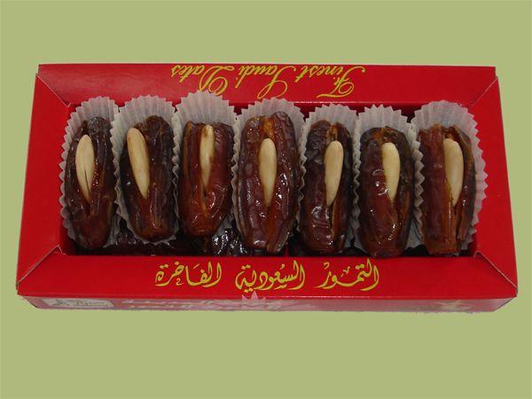 #Al Madinah #Dates Co.