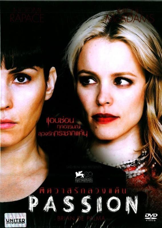 PASSION [DVD] Rachel McAdams, Noomi Rapace, Brian De Palma, Mystery Crime