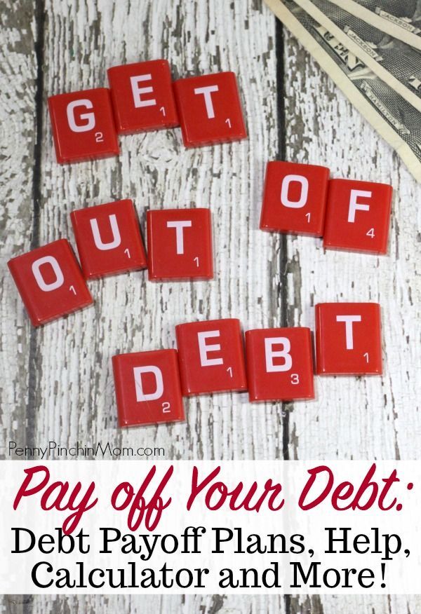 how to get rid of all my debt