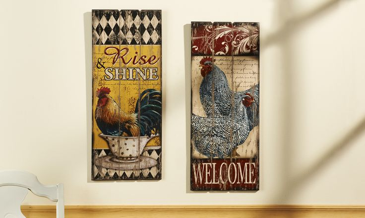Rooster MDF Wall Plaques 9.5 x .5 x 23