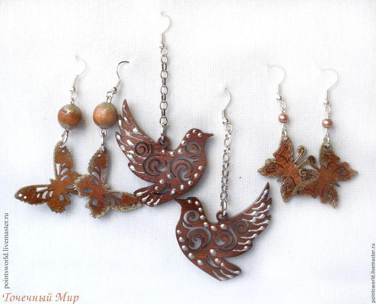 Купить Украшения из дерева резные Голуби, серьги из дерева Бабочки, кулоны - серьги из дерева
