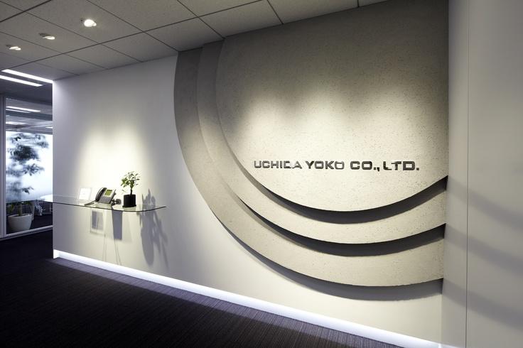 Entrance   Uchidayoko Nagoya EVOLVE office  内田洋行 名古屋 EVOLVE オフィス エントランス
