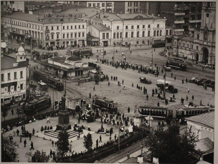 Страстная (ныне Пушкинская) площадь в Москве - 1926г.