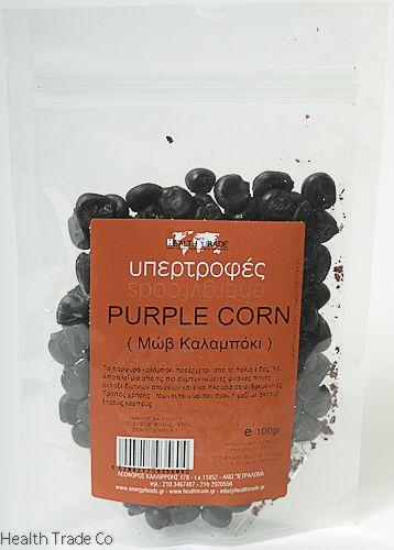 ΥΠΕΡΤΡΟΦΕΣ : Purple Corn Σπόροι