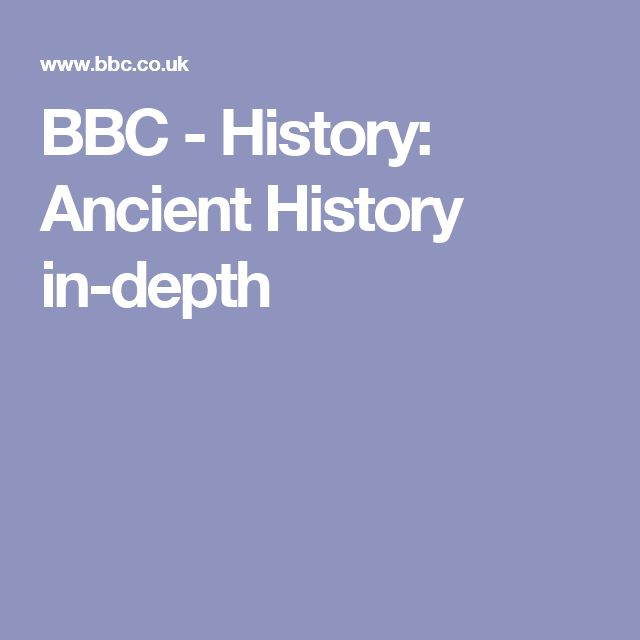 BBC - History: Ancient History in-depth