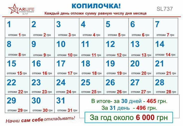 21034674_351548638599898_4906269002030497644_n.jpg (960×664)