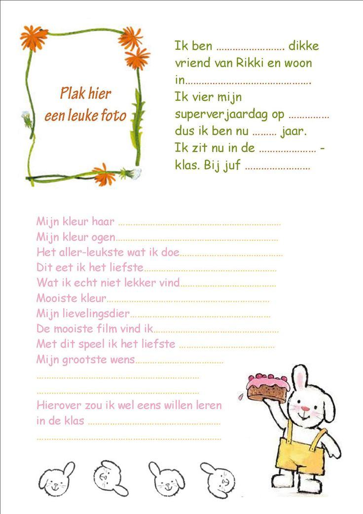 rikki's vriendenboek voor in de klas