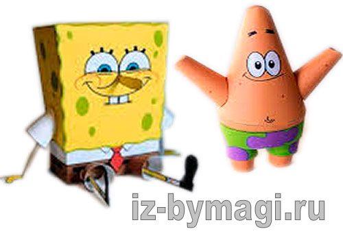 Губка Боб и  Патрик из бумаги