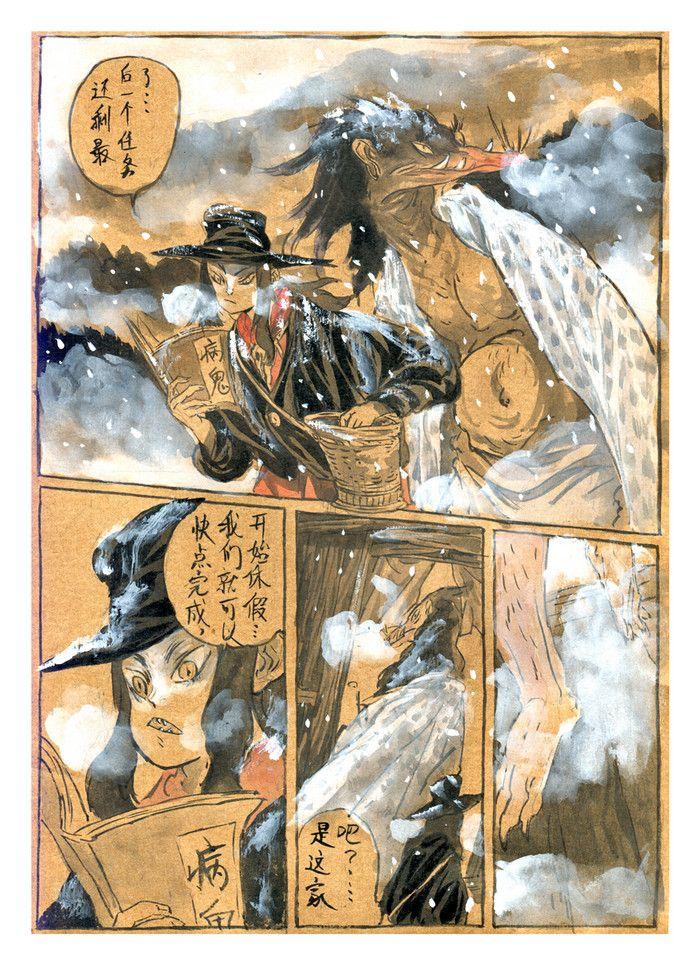 漫画《海子》第一话 下集-早稻.野兽_漫画,水彩_涂鸦王国
