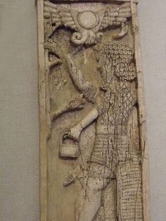 Ivory Panel Syro-Phoenician Nimrud 8th to 7th centuries BCE