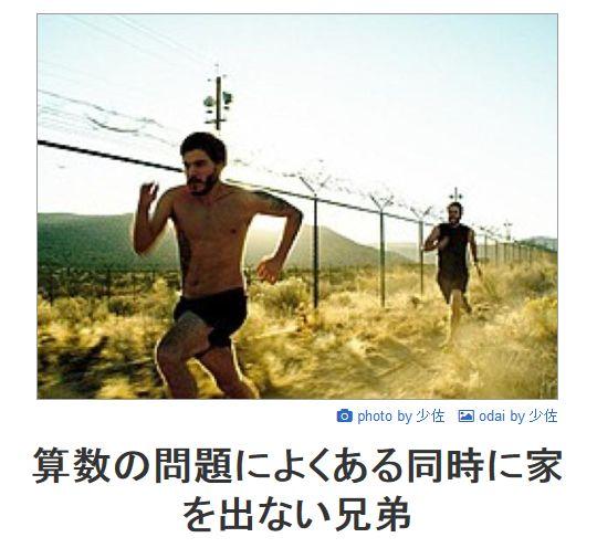 highlandvalley: 注目ボケ - ボケて(bokete) - emily