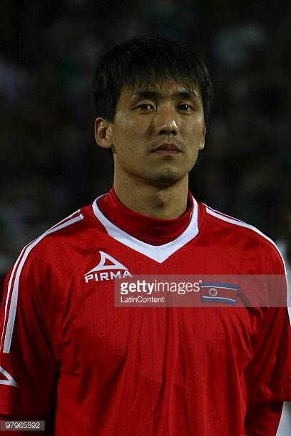 North Korea midfielder Ri KwangChon listens to the countrys national anthem prior to an international friendly match between Mexico and North Korea...