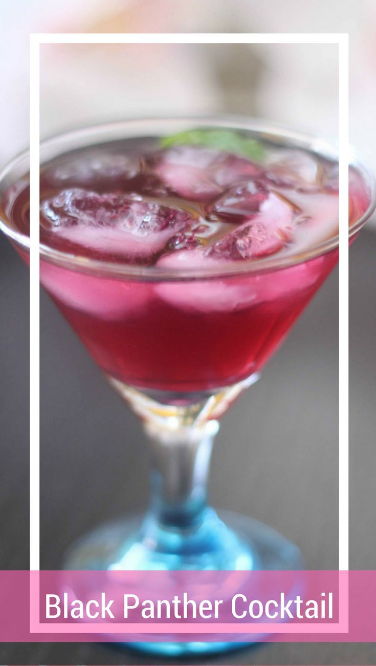 Black Panther Cocktail Black Panther Martini Movie Inspired Cocktail Blackpanther Wakandaforever Marve Cocktail Recipes Easy Delicious Cocktails Recipes