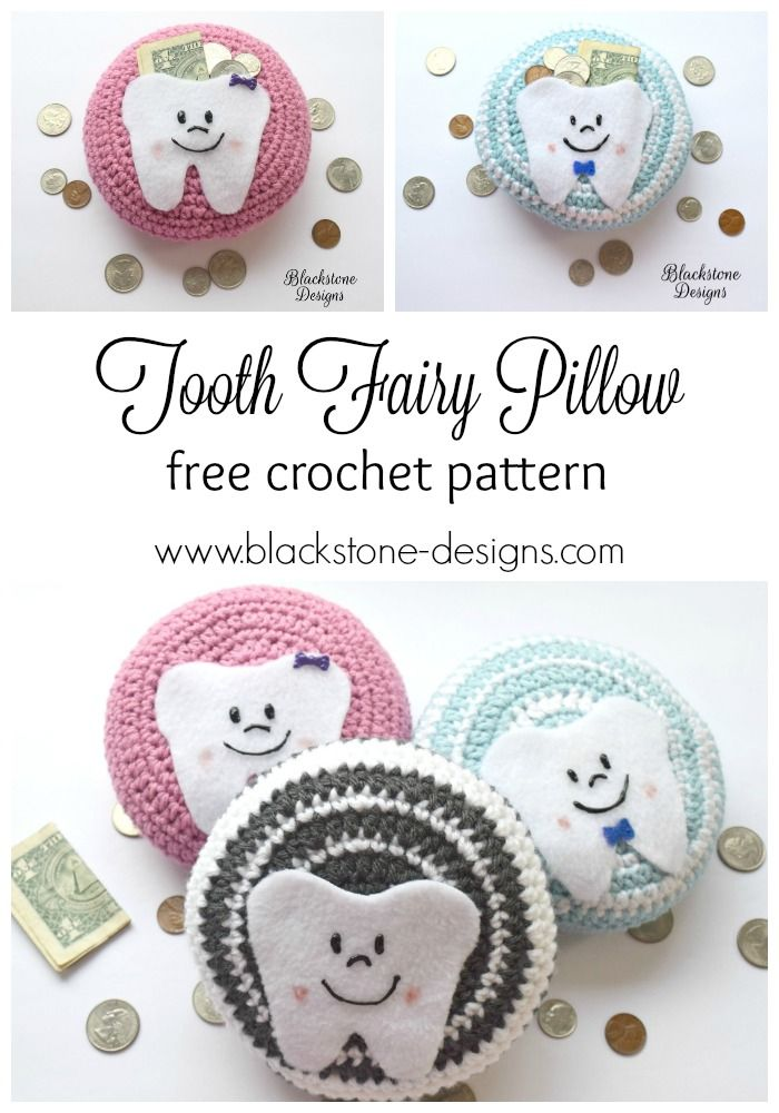 Tooth Fairy Pillow free crochet pattern from Blackstone Designs  #crochet #toothfairy #pillow #kids