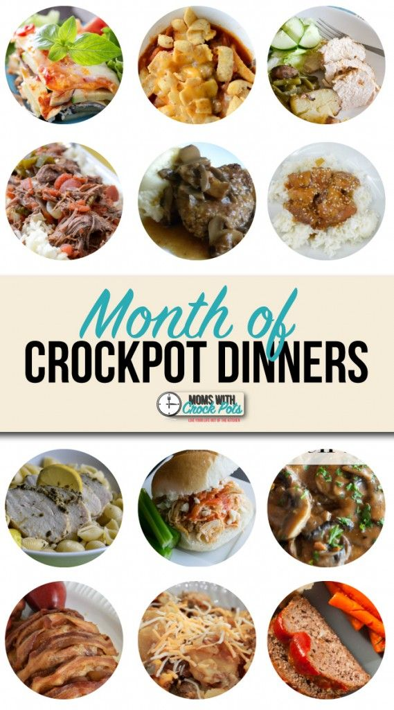 A full Month of Crockpot Dinner! Go now to download a month long menu plan calendar and recipes for an entire month of crockpot dinners! That will definitely make life easier!
