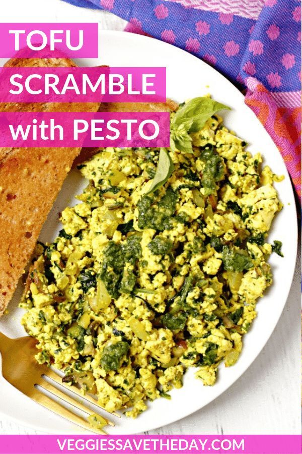 This Tofu Scramble Recipe Is Easy To Make In 30 Minutes With Your Favorite Vegetables Tofu Recipes Vegan Plant Based Recipes Breakfast Healthy Vegan Breakfast