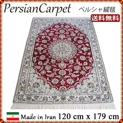 persian-house   Rakuten Global Market: Accent rug size 120 cm x 180 cm series na-d24b Iran imported from 02P24Oct15