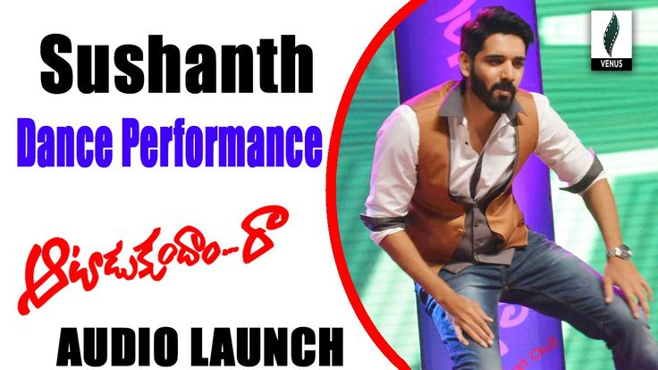 Sushanth Dance Performance At Aatadukundam Raa Audio Launch - Venusfilmn...
