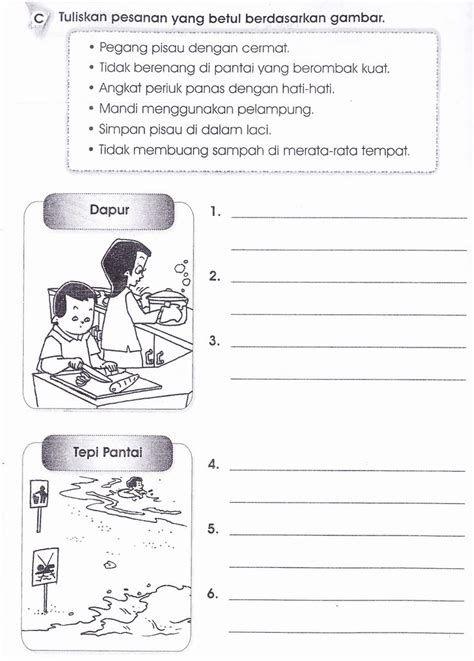 image result for latihan bahasa malaysia tahun 1 in 2020