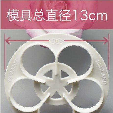 Лепестки роз Плесень/DAB фондант инструмент торт/цветок нож плесень/фондант цветы Плесень/диаметр 13 см плесень 5 шт./упак.