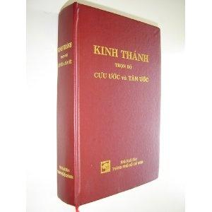 Vietnamese Catholic Bible (Red Hard Cover)  $59.99