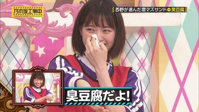 ななせまる の画像 投稿者 Tokyo Video Plant さん 乃木坂工事中 乃木坂 西野七瀬
