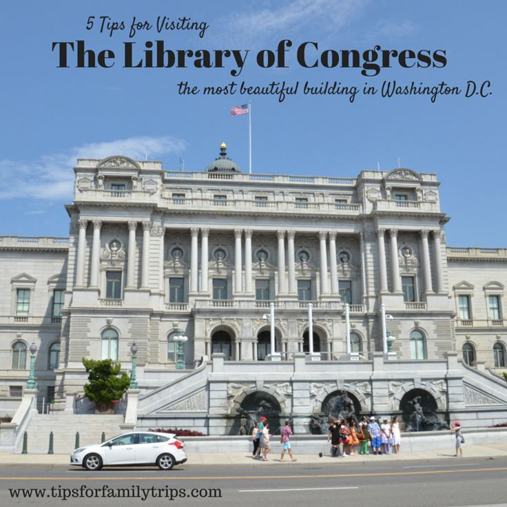 Some of the best tours in Washington D.C. are free.  Check out these 5 tips for visiting the Library of Congress--the most beautiful building in Washington D.C.