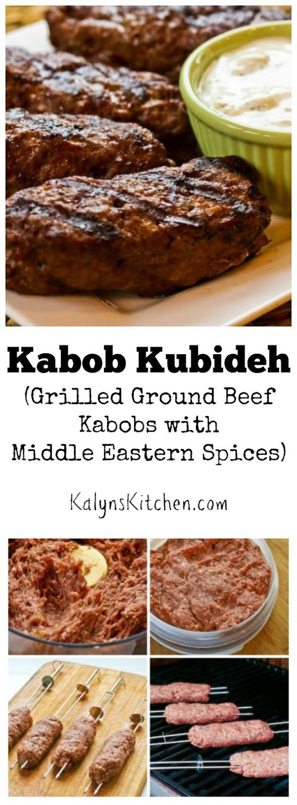 This Kabob Kubideh (or Grilled Ground Beef on Skewers with Middle Eastern Spices) is one of my favorite things to make with ground beef. You can cook in a stove-top grill pan, George Foreman Grill, or under the broiler if it's not grilling weather outside.  (Low-Carb, Gluten-Free, Paleo) [from KalynsKitchen.com]