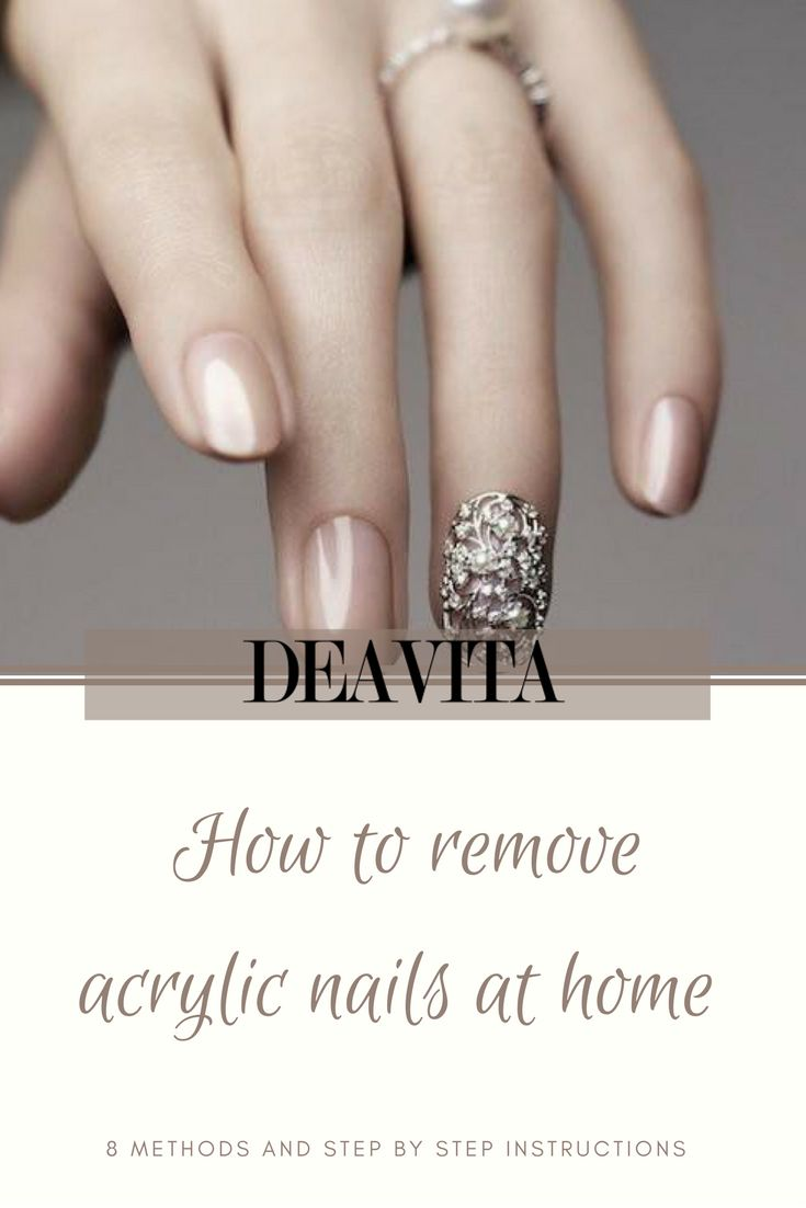How to remove acrylic nails at home? Sooner or later women come to that question. It is true that acrylic nails have more and more natural appearance but you cannot go against Nature