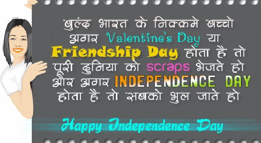 Happy Ind Independence Day 2015, Tiranga, Flag Code, Flag hoisting rules, Independence Day Images, India Independence Day Wallpapers, India Independence Day Wishes, Independence Day WhatsApp Profile pics, Facebook covers for Independence Day 2015 India, Independence Day Quotes, Independence Day 2015 Quotes