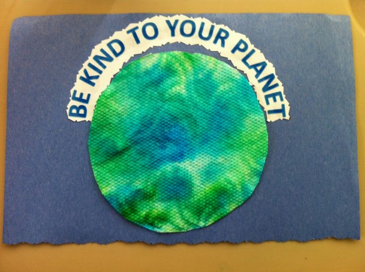 Paper Towel Earth Day Craft For Toddlers