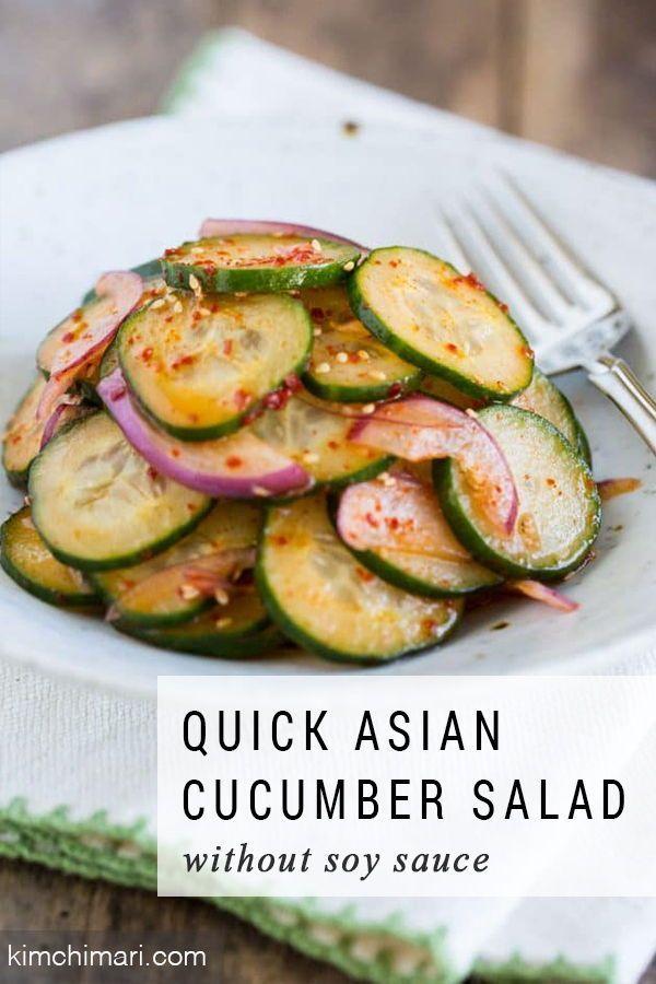 Quick Asian Cucumber Salad Recipe