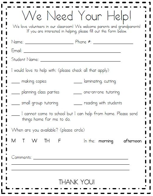 sample letter to parents from teacher about behavior parent volunteer teaching developing community 24643