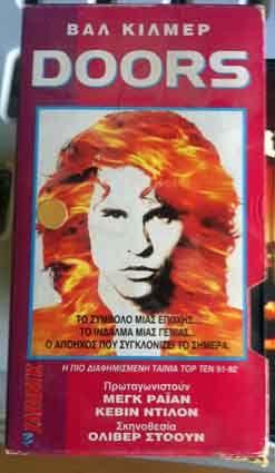 9. The Doors (movie)