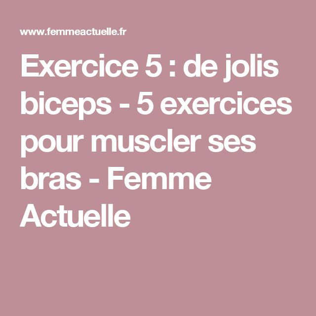 Exercice 5 : de jolis biceps - 5 exercices pour muscler ses bras - Femme Actuelle
