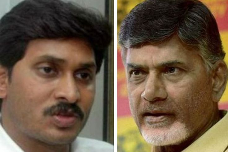 Chandrababu Naidu Says 'Jagan Baba' Has Criminal Mindset Like Gurmeet Ram Rahim