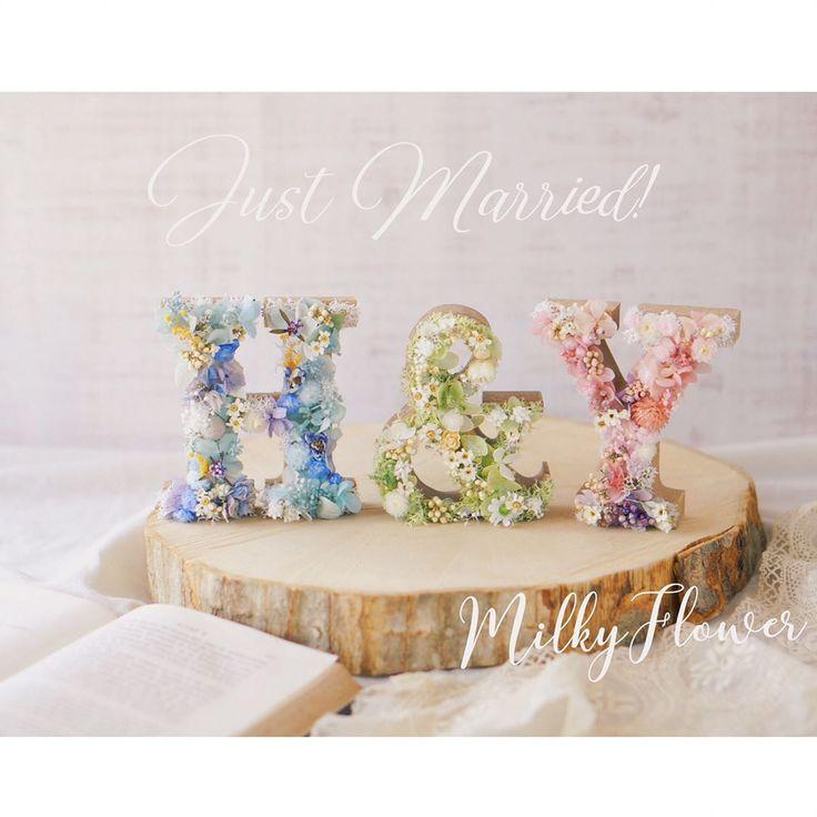 * イニシャルオブジェ♡ * 結婚式のイニシャルアイテム作りました♡ * ウェルカムスペースや前撮り小物としても 優しい色合いで小さなお花たちをアレンジしました♡♡ * * いろんな色合いで、世界にひとつだけのアイテムに♡ たくさん並んだらかわいいだろうなぁ♡ * お気軽にお問合せくださいね* #イニシャル#イニシャルオブジェ #イニシャルアイテム #前撮り#前撮り小物#前撮り準備 #結婚式#結婚式準備 #結婚式小物 #結婚式前撮り #結婚式アイテム #ウェルカムボード #ウェルカムアイテム #ウェルカムスペース #プリザーブドフラワー #wedding #milkyflower #2017wedding #ブライダル#プレ花嫁 #日本中のプレ花嫁さんと繋がりたい #花嫁#日本中の花嫁さんと繋がりたい#高砂#カラフル#ナチュラルウェディング#ハンドメイド#ウェディングニュース#milkyflower#marryxoxo
