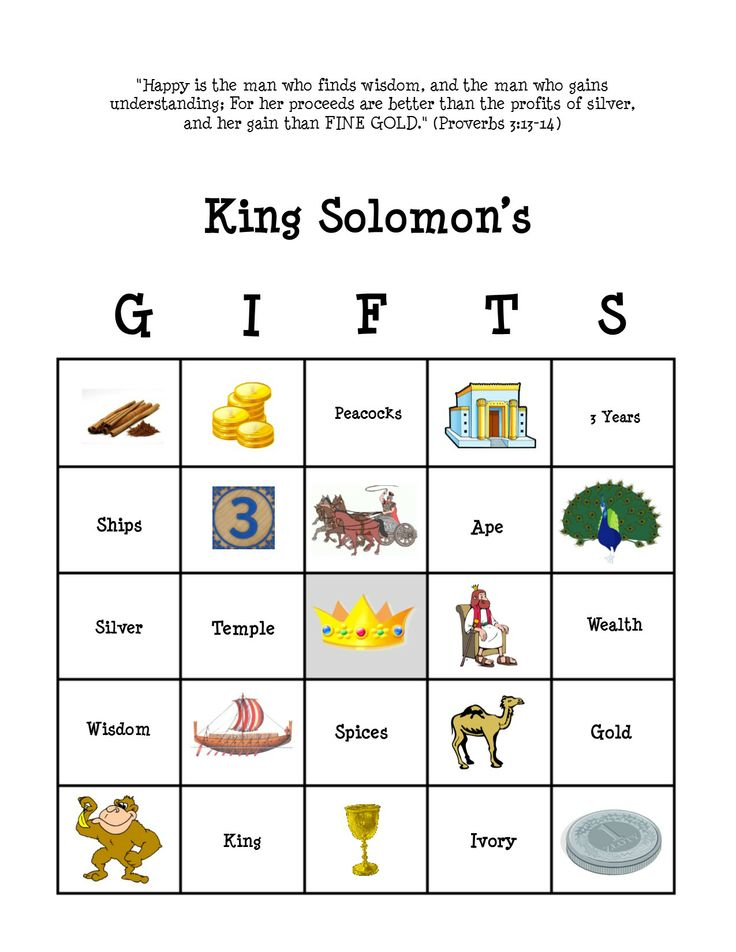 King Solomon Bingo: The lesson was learning about all of the items that King Solomon received on the ships that came in every three years, as well as other gifts he was given.