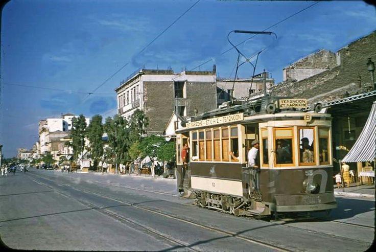 Πειραιας. 1955