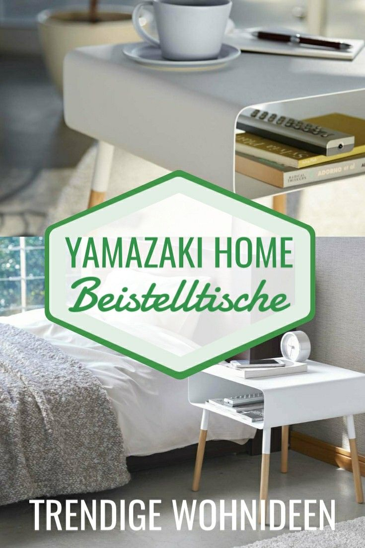 Pin Auf Yamazaki Home Online Shop Fur Tolle Wohnideen