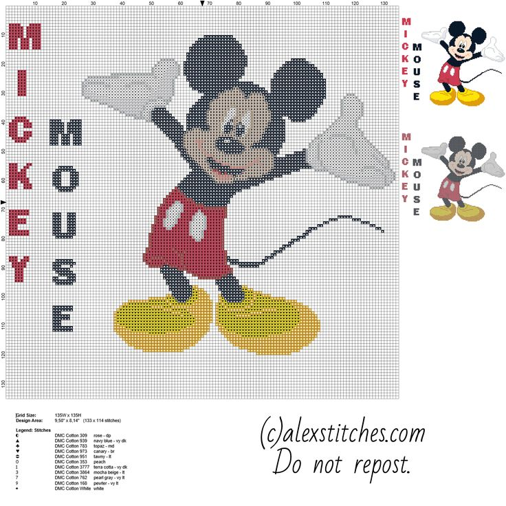 Disney Mickey Mouse character with text name big size cross stitch pattern - free cross stitch patterns by Alex