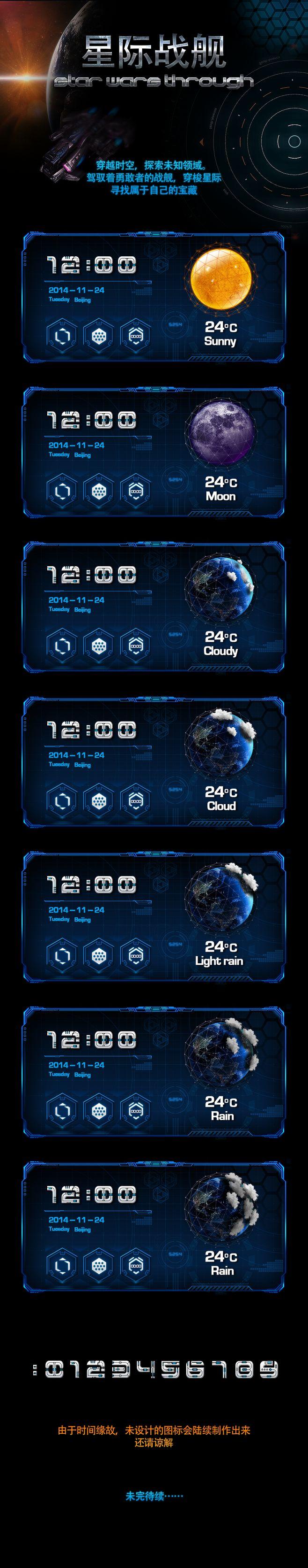 原创作品:星际战舰 @Ferdi_Kwok采集到GAMEUI_科幻风(35图)_花瓣UI/UX