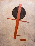 Black circle, red cross - Kazimir Severinovich Malevich