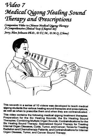 Chinese Medical Qigong Therapy DVD 7