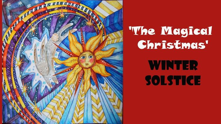 Colouring 'The Magical Christmas' Winter Solstice / Раскраска-антистресс...