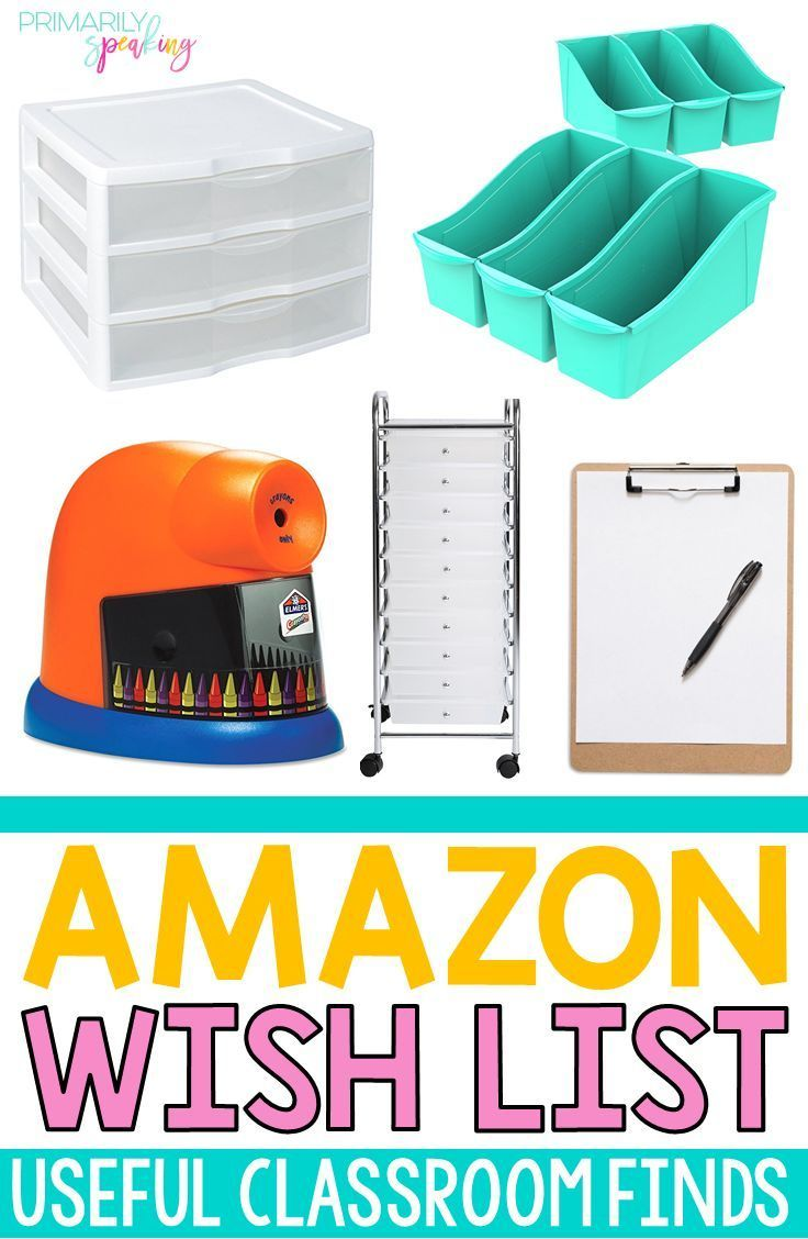 Useful Classroom Finds {A Wish List For New and Not So New Teachers}