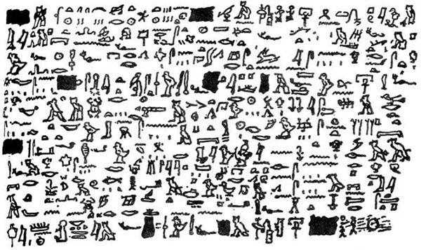 + - Um dos textos antigos mais intrigantes, as crônicas do Papiro Tulli, relata um dos avistamentos de OVNIs mais antigos já registrados. Aqui também há uma interessante história de fundo. Em 1933, Alberto Tulli, diretor da seção de Egiptologia do Museu do Vaticano, descobriu um papiro antigo numa loja de antiguidades do Cairo. Infelizmente, …