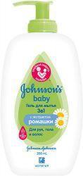 Джонсонс беби гель для мытья 3 в 1 200мл  — 91р. --------------- Гель для мытья 3 в 1 с экстрактом ромашки - универсальное и безопасное средство для мытья рук, тела и волос малыша.    Гель для мытья 3 в 1 с экстрактом ромашки – это удобное средство, которое подходит для мытья всего тела малыша.   Это натуральный продукт, который содержит экстракт ромашки. Он обладает нежным ароматом, безопасен для рук, тела и волос.     Гель не раздражает кожу и не щиплет глазки.   Гель подходит для…