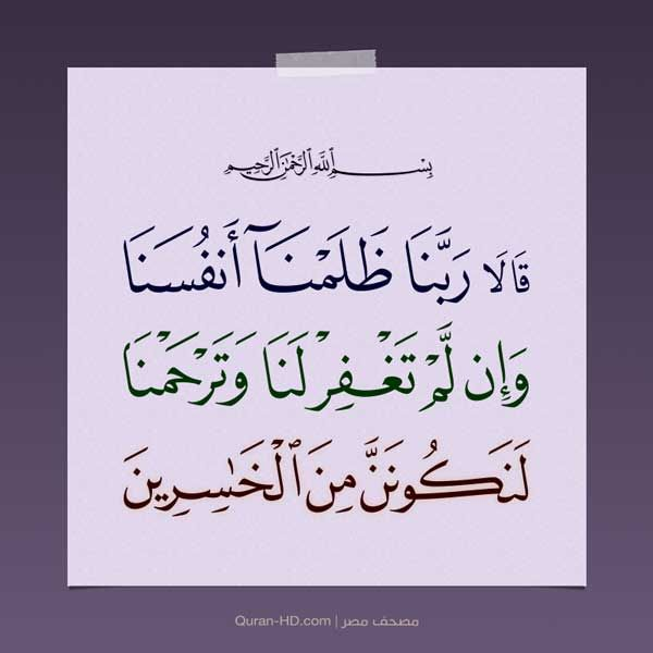 Quran Hd القرآن الكريم بدقة غير مسبوقة جودة عالية جدا Words Quotes Quran Words